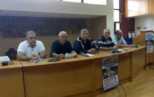 Συνταξιούχοι, Βόλο, Πανθεσσαλικό Συλλαλητήριο, Λάρισα, syntaxiouchoi, volo, panthessaliko syllalitirio, larisa