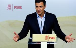 Ισπανία, Ξέσπασε, Σοσιαλιστικό Εργατικό Κόμμα, ispania, xespase, sosialistiko ergatiko komma