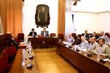 Ένταση, Εξεταστική Επιτροπή, Δάνεια,entasi, exetastiki epitropi, daneia