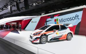 Παρίσι 2016, Toyota Yaris, WRC, parisi 2016, Toyota Yaris, WRC
