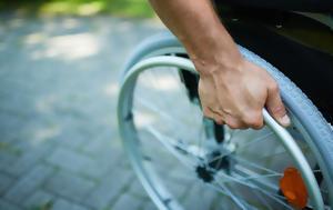 Τα ατομα με αναπηρια εστειλαν επιστολη στον τσιπρα για την προστασια της πρωτης κατοικιας