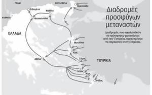 Άρδην – Ρήξη, Ασία, Ευρώπη, ardin – rixi, asia, evropi