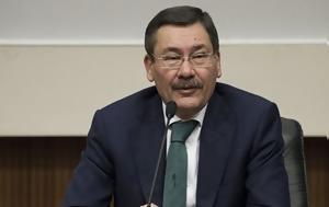 Ankara Mayor, Aegina, Crete, Greek