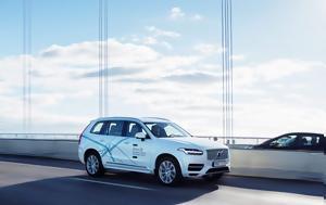 Αυτόνομη, Volvo, 2021, €9 000, aftonomi, Volvo, 2021, €9 000