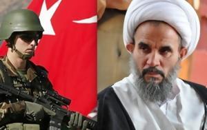Ιρακινός, Τούρκων, irakinos, tourkon