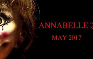 Έρχεται, Annabelle -ΔΕΙΤΕ, ΤΡΕΙΛΕΡ, erchetai, Annabelle -deite, treiler