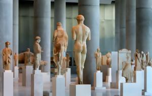 Δωρεάν, Αθήνας, Πρόγραμμα Οκτωβρίου - Δεκεμβρίου 2016, dorean, athinas, programma oktovriou - dekemvriou 2016