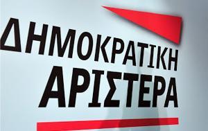 Σχόλιο, Γραφείου Τύπου, ΔΗΜΑΡ, ΕΛΣΤΑΤ, scholio, grafeiou typou, dimar, elstat