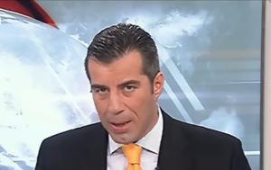 Παπαγιάννης, Nonews – NEWS…, papagiannis, Nonews – NEWS…