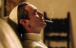 Νέος Πάπας, neos papas