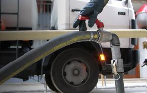 Με τιμη 93 ευρω το λιτρο θα ξεκινησει η διανομη του πετρελαιου θερμανσης