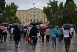 Έκτακτο, Ελλάδα- Δείτε,ektakto, ellada- deite