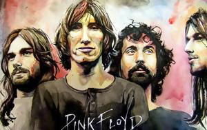 Pink Floyd, Παλαιστίνη, Pink Floyd, palaistini