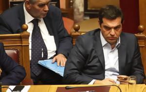 Τσίπρας, Βουλή [εικόνες], tsipras, vouli [eikones]