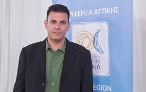 Υγειονομικοί, Βόρειας Αθήνας, ygeionomikoi, voreias athinas