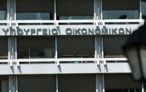 475, Ελληνικών Αρχών, 475, ellinikon archon