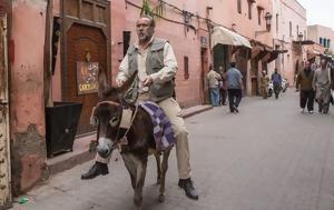 O Nicolas Cage, Osama Bin Laden