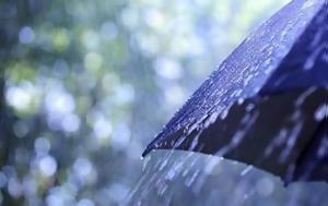 Βροχές, Τετάρτη –, vroches, tetarti –