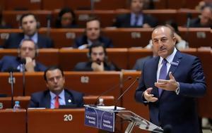 Turkish FM, Erdogan, Treaty, Lausanne, Greece