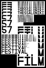 Αγορά, 57ου Φεστιβάλ Κινηματογράφου Θεσσαλονίκης,agora, 57ou festival kinimatografou thessalonikis