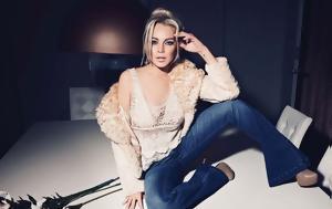 Lindsay Lohan, Αθήνα, Lindsay Lohan, athina