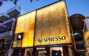 Γλυφάδα, Nespresso Boutique, Ελλάδα, glyfada, Nespresso Boutique, ellada