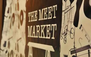 Meet Market, Συνάντηση, Τεχνόπολις, Meet Market, synantisi, technopolis