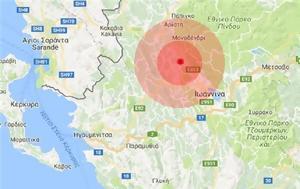 ΙΣΧΥΡΟΣ ΣΕΙΣΜΟΣ 52 ΒΑΘΜΩΝ, ΓΙΑΝΝΕΝΑ, ischyros seismos 52 vathmon, giannena