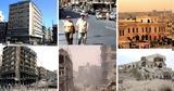 Xαλέπι, Συρίας,Xalepi, syrias
