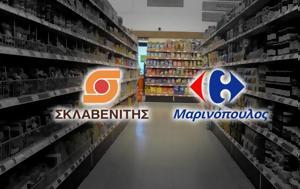 Ανταγωνισμού, Σκλαβενίτη – Μαρινόπουλου, antagonismou, sklaveniti – marinopoulou