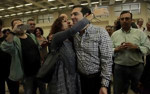 Επανεξελέγη, ΣΥΡΙΖΑ, 9354, Αλέξης Τσίπρας, epanexelegi, syriza, 9354, alexis tsipras