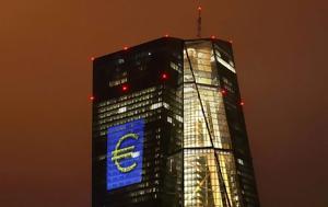 Ευρωζώνη, evrozoni