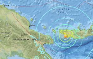 Σεισμός 69 Ρίχτερ, Παπούα, Γουινέα, seismos 69 richter, papoua, gouinea
