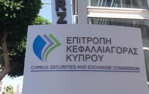 Πρόστιμα €445 000, ΕΚΚ, Uniastrum, prostima €445 000, ekk, Uniastrum