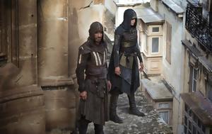 Τελική, Assassins Creed, teliki, Assassins Creed