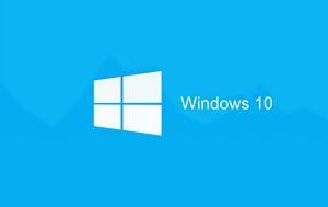 Microsoft, Office, 2 Νοεμβρίου, Microsoft, Office, 2 noemvriou