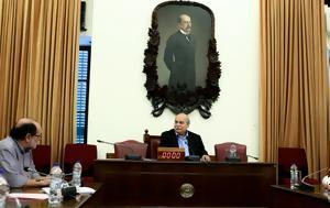 ΑΥΤΗ, Νίκου Βούτση, ΕΣΡ- Όλα, ΟΝΟΜΑΤΑ, avti, nikou voutsi, esr- ola, onomata