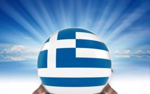 Μπορεί, Ελλάδα, borei, ellada