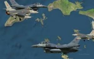 Ερντογάν, Αιγαίο, Πολεμική Αεροπορία, erntogan, aigaio, polemiki aeroporia