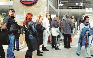 Πώς, 10 000, Πρόγραμμα Απόκτησης Εργασιακής Εμπειρίας, pos, 10 000, programma apoktisis ergasiakis ebeirias