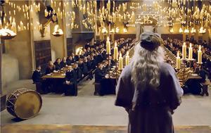 Ανοίγει Σχολή Μαγείας, Γαλλία-, Χόγκουαρτς, Χάρι Πότερ [εικόνες], anoigei scholi mageias, gallia-, chogkouarts, chari poter [eikones]
