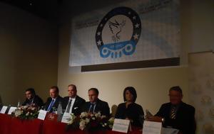 Ολοκληρώθηκε, 3ο Πανελλήνιο Συνέδριο, oloklirothike, 3o panellinio synedrio