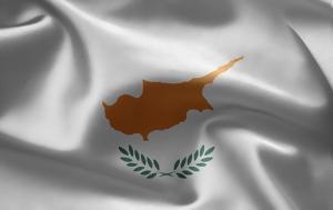 Κύπρος, kypros