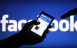 Αλλάζει, Facebook, allazei, Facebook