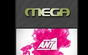 Media, Ακόμα, MEGA, ΑΝΤ1 ΦΩΤΟ, Media, akoma, MEGA, ant1 foto