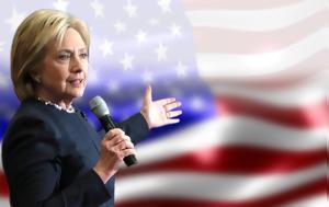 Αμερική, Χίλαρι Κλίντον, ameriki, chilari klinton