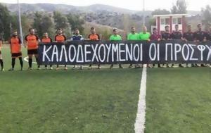 Ανώγεια, Ποδοσφαιριστές, Photo, anogeia, podosfairistes, Photo
