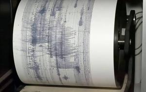 ΕΚΤΑΚΤΟ, Σεισμός, Καλαμάτα, ektakto, seismos, kalamata
