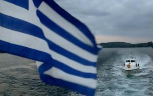 Με χαιρετισμό του αλ. τσίπρα ξεκινά η ευρωμεσογειακή σύνοδος στη βραυρώνα
