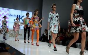 Athens Xclusive Designers Week, Εβδομάδα Μόδας, Αθήνας, Athens Xclusive Designers Week, evdomada modas, athinas